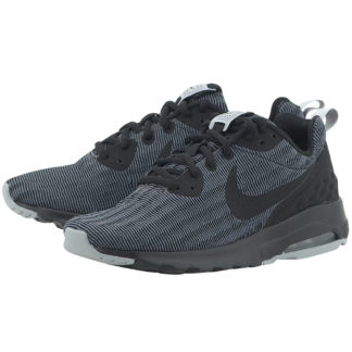 Nike - Nike Air Max Motion LW SE 844895-004 - ΜΑΥΡΟ