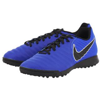 Nike - Nike Tiempo Legend X 7 Academy (TF) AH7243-400 - μπλε