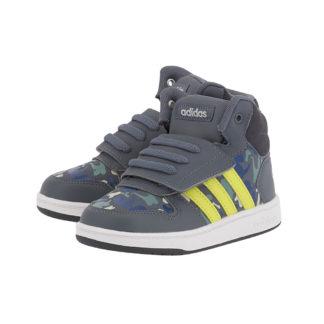 adidas Sport Inspired - adidas Hoops Mid 2.0 I B75954 - ΓΚΡΙ/ΚΙΤΡΙΝΟ